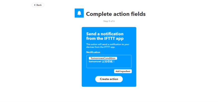 screencapture-ifttt-create-if-tomorrows-forecast-calls-for-then-send-a-notification-from-the-ifttt-app-1498316488881